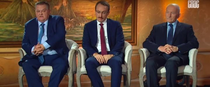 Эксперты МПГУ на передаче «Следы империи»