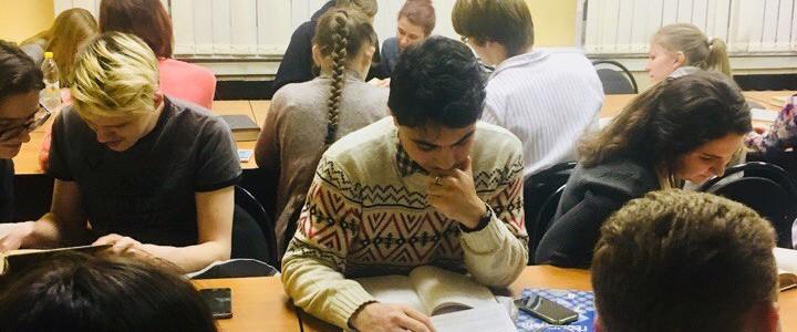 День словаря на Математическом факультете