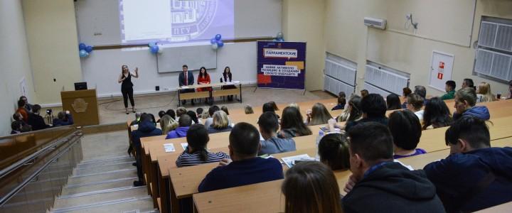 День открытых дверей Института истории и политики прошел на ура