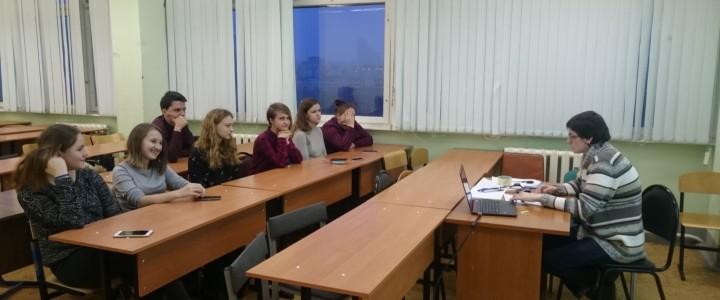 """""""Profweek МПГУ"""" в Институте детства"""