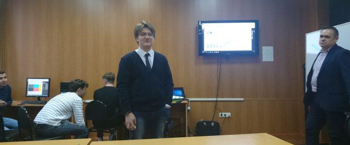 Мастер-класс по эффективному использованию средств бизнес-аналитики Microsoft Power BI