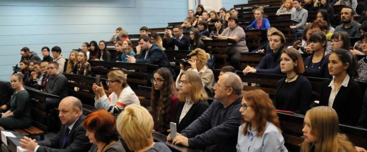 В МПГУ начал работу московский межвузовский молодежный форум «Межнациональный диалог как современный ресурс развития»