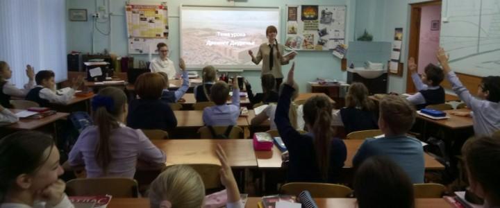 Студенты-историки провели урок по истории Древнего мира