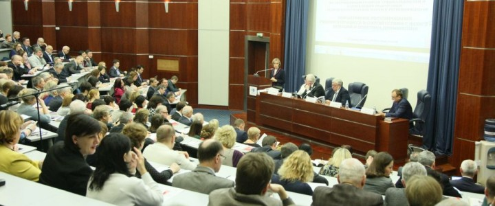 В МГИМО обсудили перспективы изучения политических наук