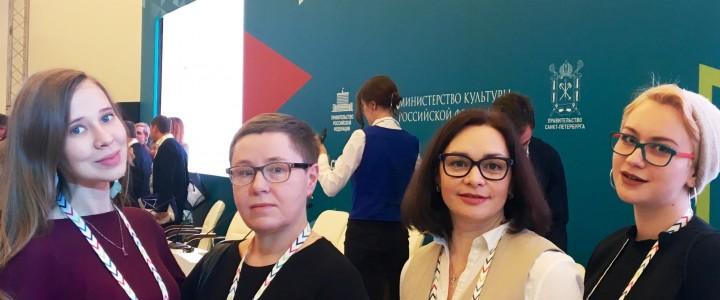Кафедра культурологии ИСГО МПГУ на Международном культурном форуме!