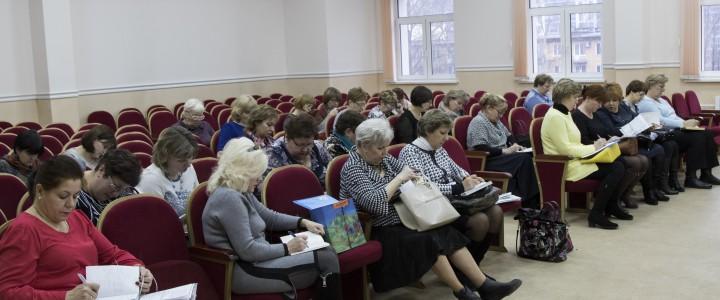 Повышение квалификации заведующих дошкольными образовательными организациями Сергиево-Посадского района