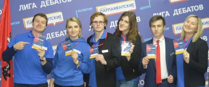Команда Студенческого парламентского клуба МПГУ прошла в полуфинал Городской Лиги дебатов!