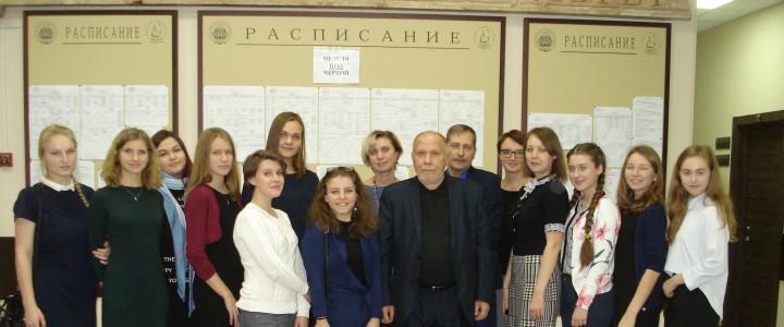 Студенты РГПУ им. А.И. Герцена и МПГУ встретились для обмена опытом