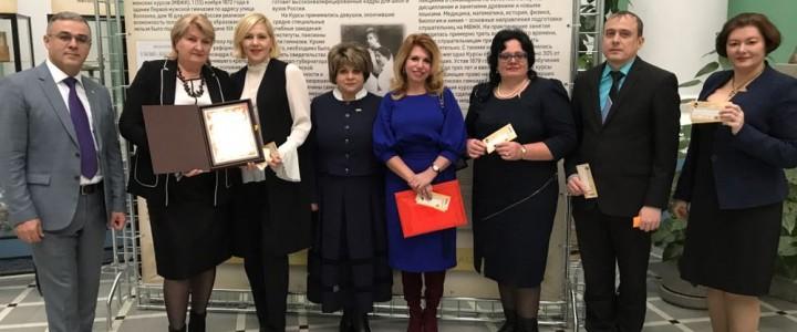 Празднуем 145-летие Московского педагогического государственного университета