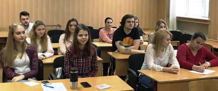 Университетские субботы. Финансовая грамотность для подростков: полезные советы и доступные возможности
