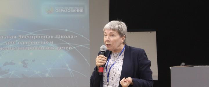 Кафедра психологии на Всероссийском сетевом форуме с международным участием «Национальная стратегия действий в интересах детей: Навстречу Десятилетию детства»