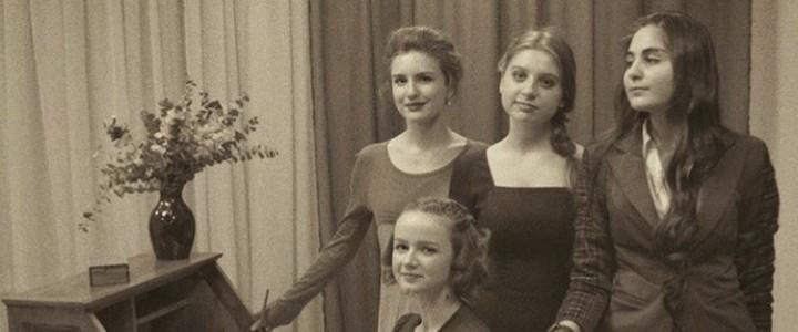 Спектакль, посвящённый 145-летию со дня основания МПГУ