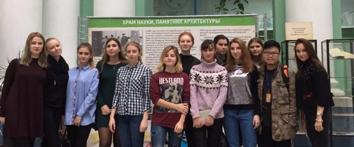 «Москва многоликая и разноязычная»