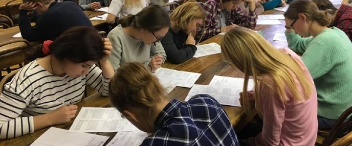 Московский педагогический государственный университет стал самой крупной площадкой просветительской акции «Большой этнографический диктант» в Москве