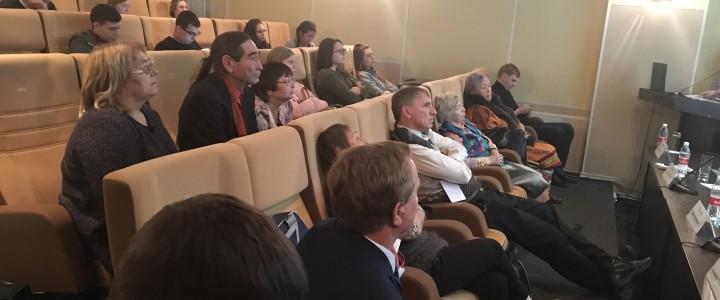 Международный конгресс традиционной художественной культуры в Ханты-Мансийске