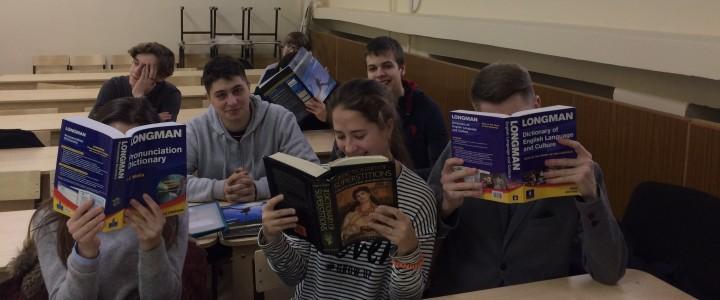 День словаря в Институте международного образования