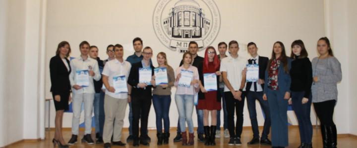 25 ноября состоялась Всероссийская научно-практическая конференция «Информационные технологии в образовании и науке»