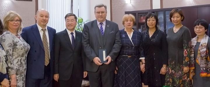 Иностранные делегации на праздновании 145-летнего юбилея МПГУ