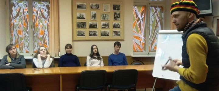 """""""Profweek МПГУ"""" в Институте журналистики, коммуникаций и медиаобразования"""