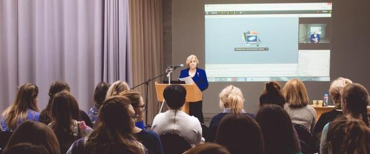 Всероссийское совещание «Алгоритмы (протоколы) направления выявленных нуждающихся в оказании ранней психолого-педагогической помощи детей в организации, предоставляющие услуги ранней помощи в сфере образования, стандарты организации ранней помощи в сфере образования» в Институте детства