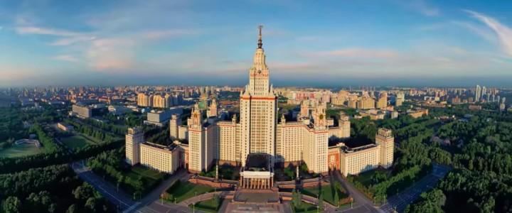 История лаборатории МВЖК в МГУ им. М.В. Ломоносова