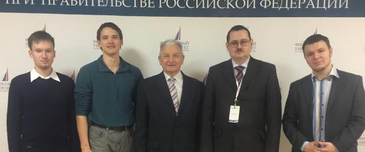 Будущие управленцы на IV Международном Форуме Финансового университета при Правительстве Российской Федерации