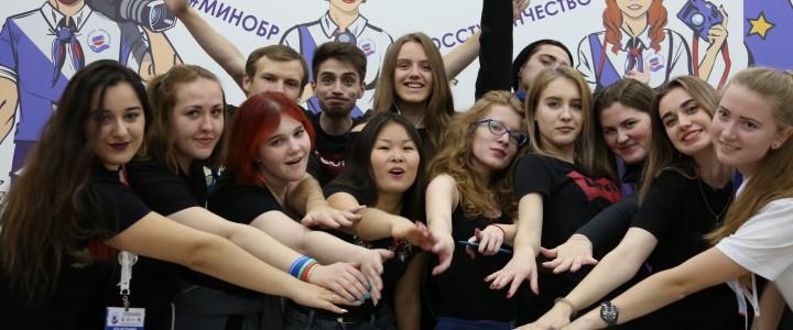 МПГУ провел Всероссийский форум по пропаганде Здорового образа жизни