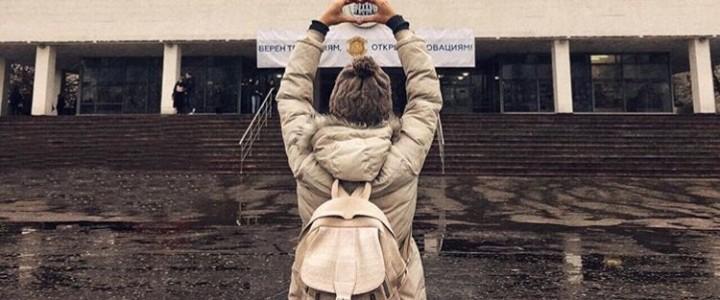 Конкурс фотографий #ИнЯзЛюбитМПГУ по случаю юбилея университета