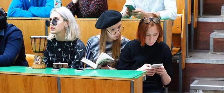Университетские субботы. Политический имидж. Что одежда может сказать о политике