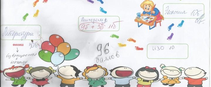 ProfWeek на факультете дошкольной педагогики и психологии – Путешествие в мир детства