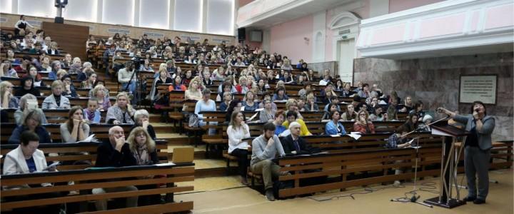 Всероссийская конференция с международным участием «Стратегия развития инклюзивного образования детей с ограниченными возможностями здоровья»