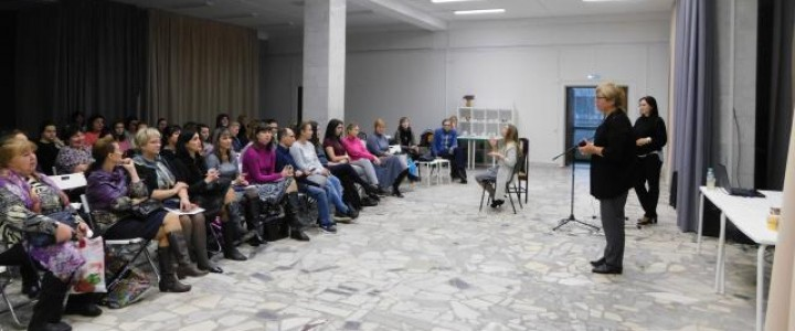 Всероссийская конференция «Образование и психолого-педагогическая реабилитация детей с кохлеарным имплантом»