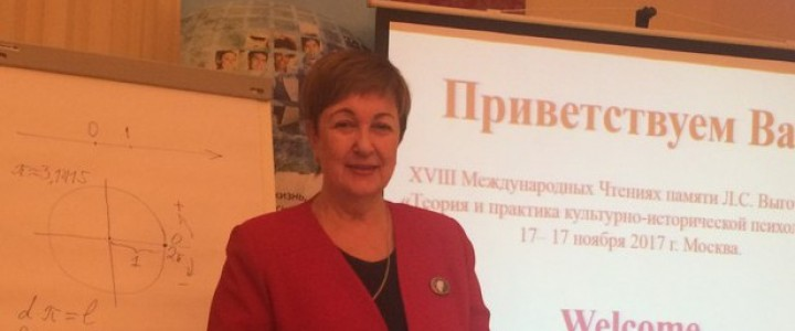 Профессор Т.М. Лифанова выступила на XVIII Международных чтениях памяти  Л.С. Выготского «Теория и практика культурно-  исторической психологии»