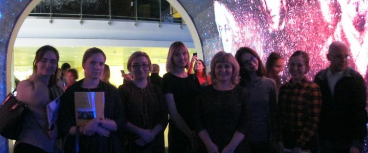 ИИиП МПГУ на выставке «Россия, устремленная в будущее»