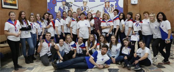 ЦСКП, «YO-вожатые» одной командой на образовательном форуме Всероссийской школы вожатых
