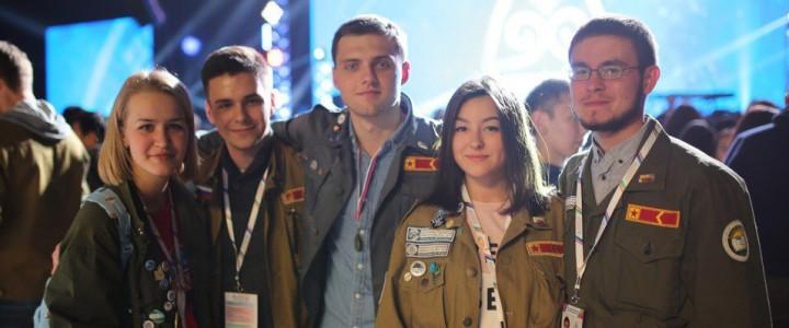 58-ой Всероссийский слёт студенческих отрядов