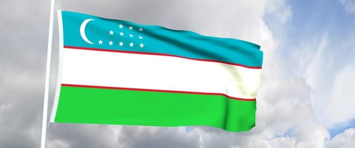 Московский педагогический государственный университет подписал соглашения о сотрудничестве с двумя ведущими педагогическими вузами Республики Узбекистан