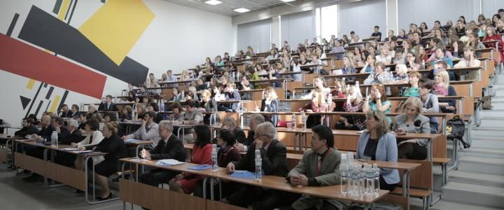 Международная научно-методическая конференция «Естественно-научный потенциал космического образования в профильных классах общеобразовательной школы»
