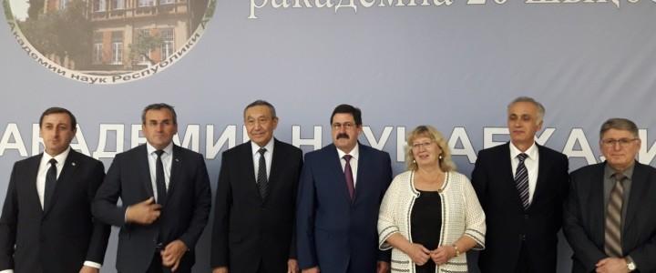 Участие в юбилейной конференции Академии наук Абхазии