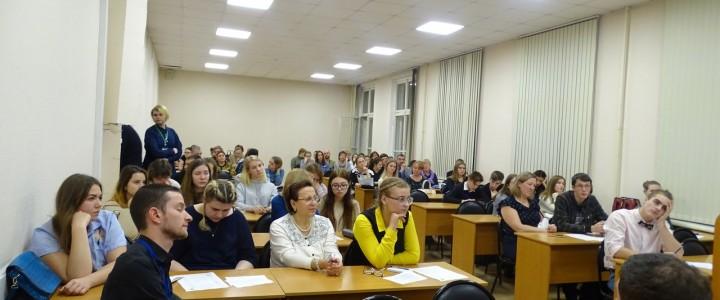 День открытых дверей на географическом факультете