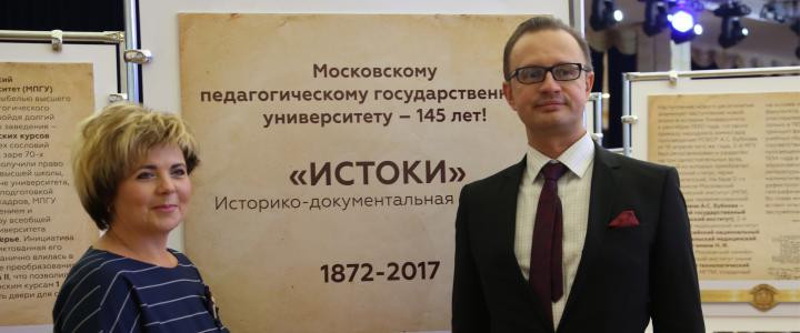 Выставка «Истоки» продолжает свою работу в МПГУ