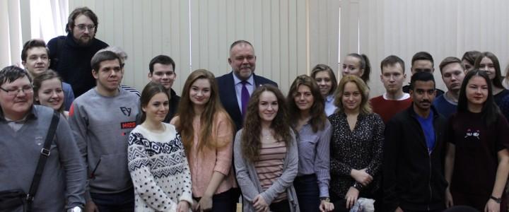 Со студентами МПГУ встретился депутат Сейма Латвии Иван Рыбаков