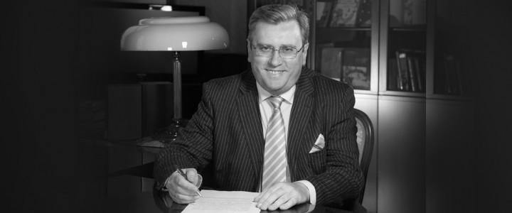 Алексей Лубков, ректор МПГУ: Мы стараемся работать на опережение