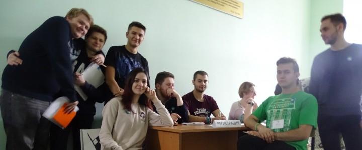 """""""Profweek МПГУ"""" на географическом факультете"""
