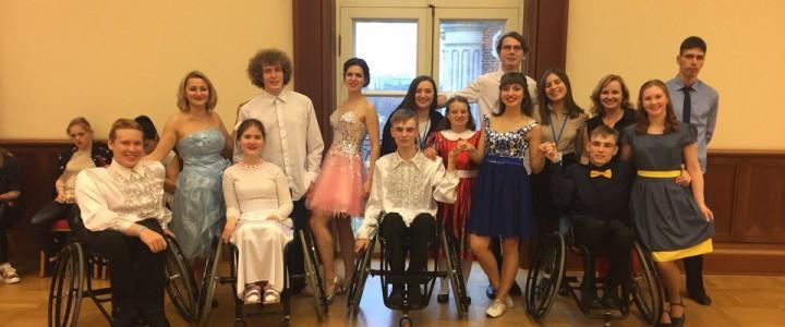 Волонтеры МПГУ приняли участие в благотворительном танцевальном фестивале «Inclusive Dance»