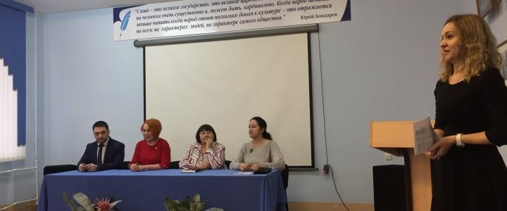 День открытых дверей в Покровском филиале МПГУ