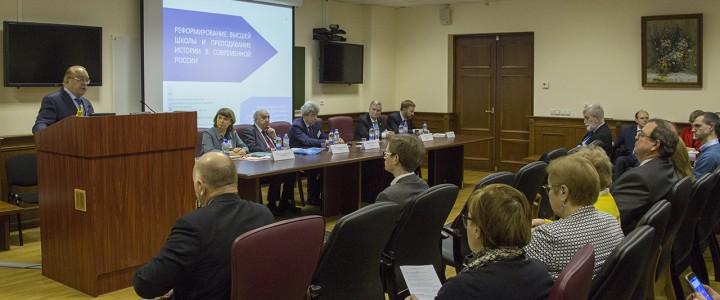 В Москве обсудили проблемы и перспективы преподавания истории