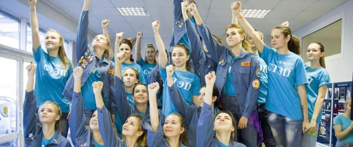 Краевой слет волонтеров прошел в Ставропольском филиале МПГУ