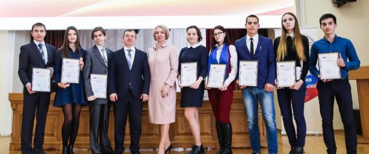 Студенты Ставропольского филиала МПГУ приняли участие в молодёжном форуме «Твой выбор»