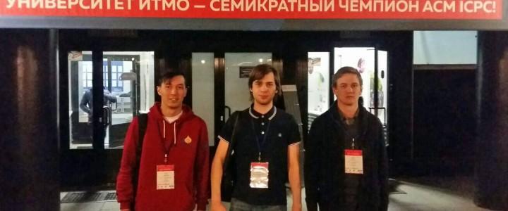 Команда Математического факультета МПГУ приняла участие в полуфинале чемпионата мира по программированию ACM ICPC